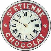 Lascelles of london horloge murale st etienne -...