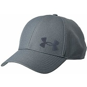 Under armour iso-chill armourvent fitted...